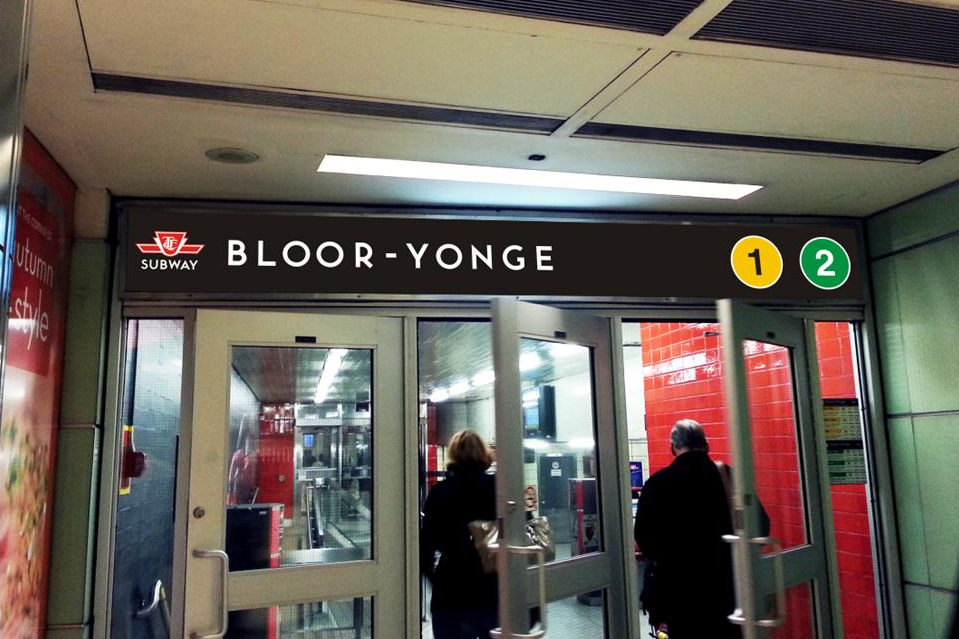 Entrance to Bloor-Yonge subway station.