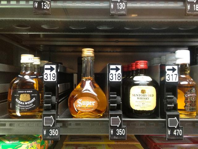 A vending machine in Japan sells liquor. Photo via dreamgolive.wordpress.com.