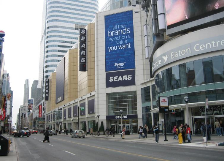 File photo of the Eaton Centre in Toronto.