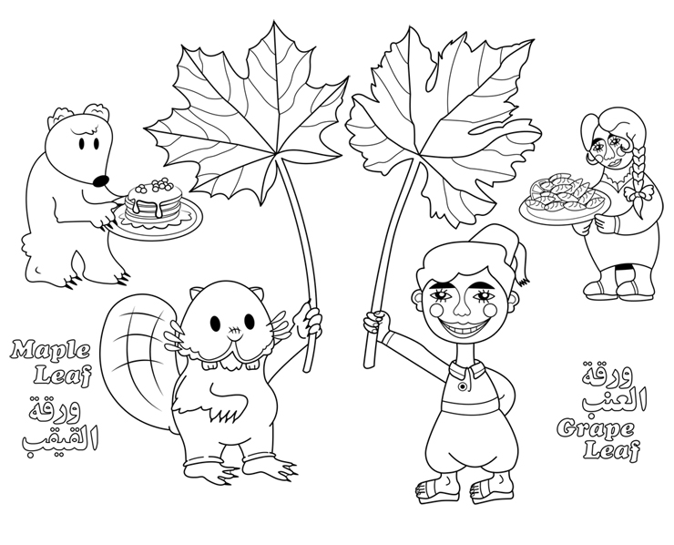Welcome to Toronto colouring book: maple leaf and a grape leaf Artist: Ibn Talib