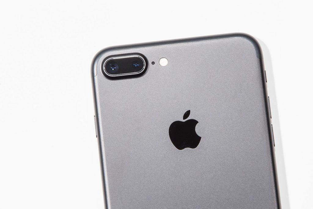 iPhone Photo 8