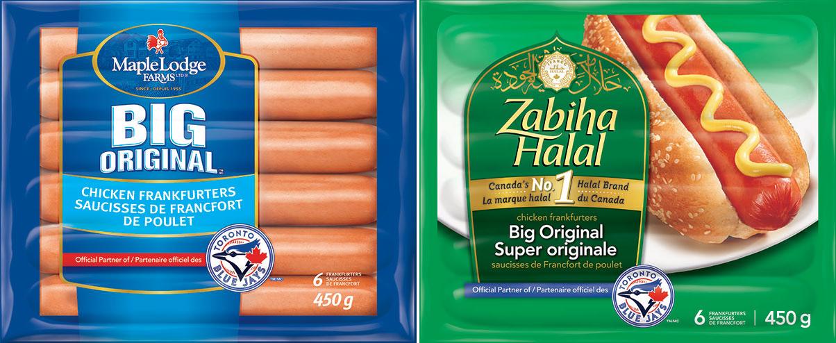hot dog recall 1