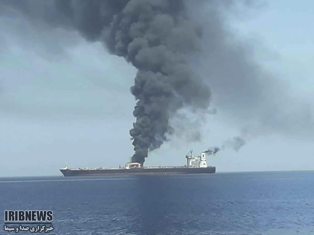 AP Explains: Mideast tensions threaten key global oil route