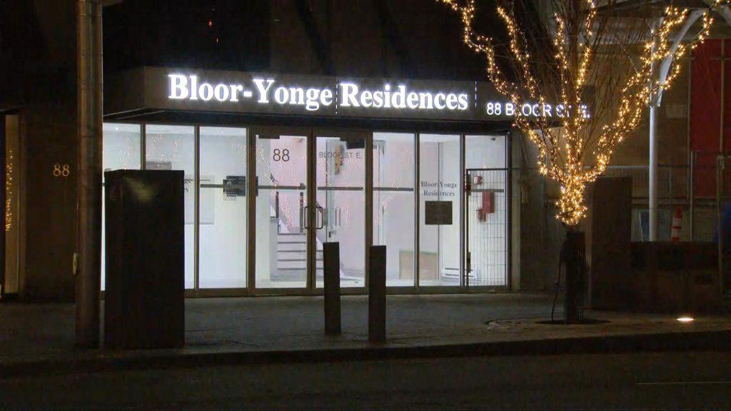 TSSA to investigate elevator incident at Bloor St. building